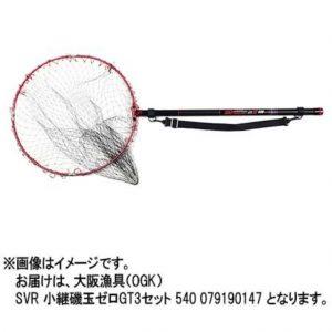 タモ網 小継磯玉ゼロGT3セット 大阪漁具
